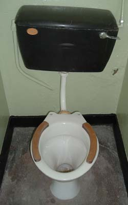 Maybe The World S Most Respected Toilet This Is From
